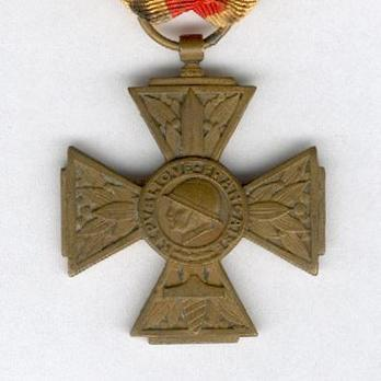 Bronze Cross (for 1914-1918, with small head) Obverse
