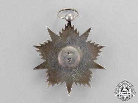 Order of Glory (Nishan-i-Iftikhar), Silver Star (by Huguenin) Reverse