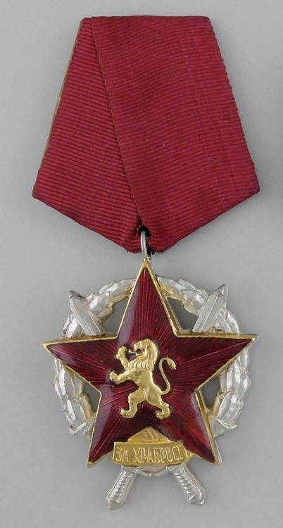 Order+of+bravery%2c+ii+class