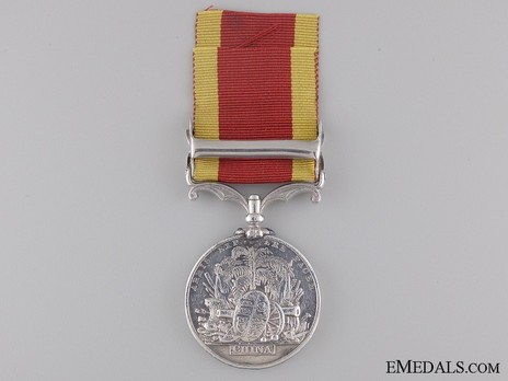 """Silver Medal (with """"TAKU FORTS 1860"""" clasp) Reverse"""