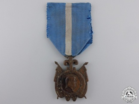 Merit Medal for the Sicily Campaign, in Bronze Obverse