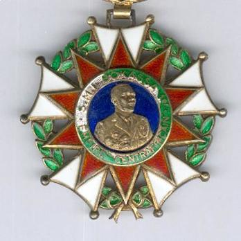 Order of Operation Bokassa, Officer (1976-1979) Obverse