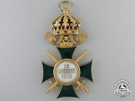 Order of St. Alexander, Type II, I Class (with swords) Reverse