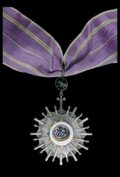 Order of the Republic, II Class
