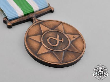 Unitas Medal Obverse