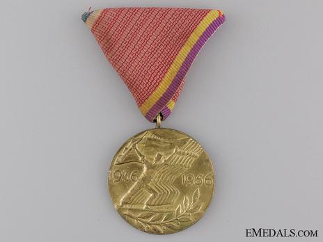 Spanish Civil War Medal Obverse