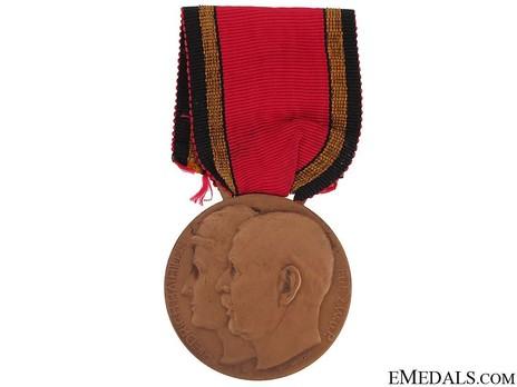 """Bronze Medal (stamped """"R.KOWARZIK"""") Obverse"""