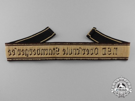 NS Secondary School Lake Starnberg Cuff Title Reverse