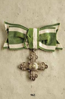 Long Service Decoration for Domestic Service, Type II, Silver Cross for 50 Years (for servants and workers)