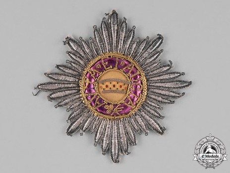 Order of the Iron Crown, Type I, I Class Breast Star