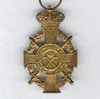 Royal Order of George I, Military Division, Commemorative Cross, in Gold Obverse