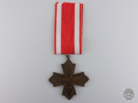 Cross for Medical Workers, Type II (in bronze) Obverse
