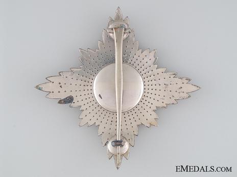 Knight/Dame Commander Breast Star (1938-) Reverse