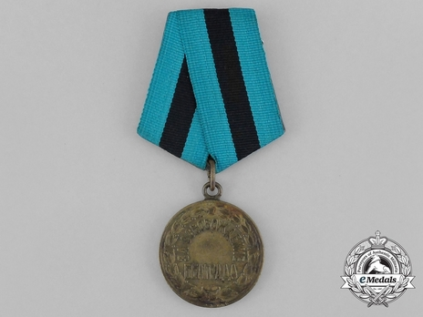 Liberation of Belgrade Brass Medal (Variation I) Obverse