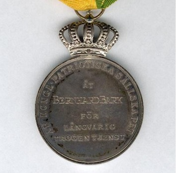 1st Size Silver Medal Reverse