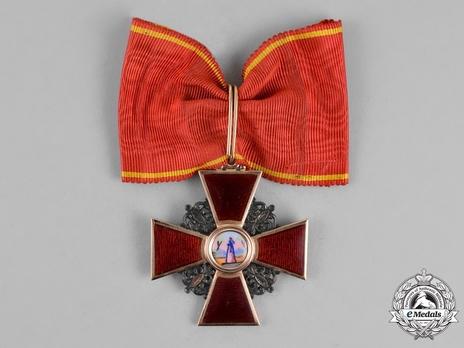 II Class Badge Obverse