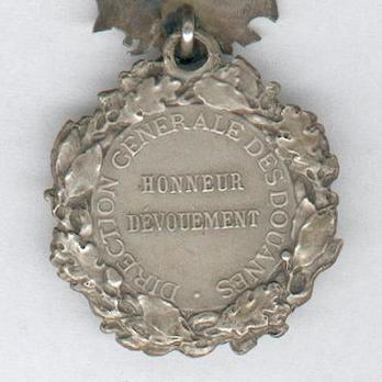 "Silver Medal (stamped ""PONSCARME"") Reverse"