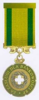 Decoration for Merit in Banking Services Obverse