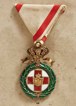 Order of the Red Cross, Type II