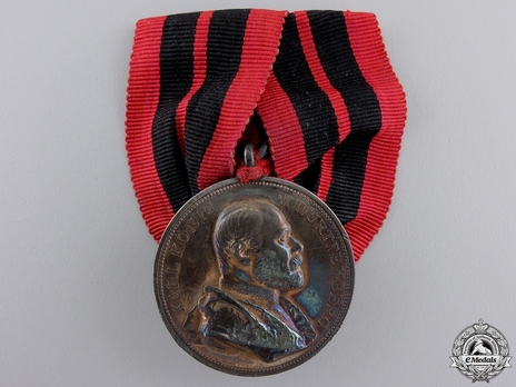 """Bronze Medal (stamped """"K.SCHWENZER"""") Obverse"""