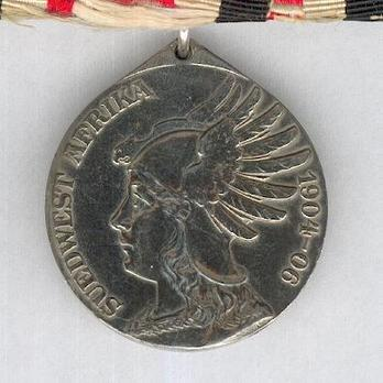 South Africa Campaign Medal, for Non-Combatants (in silver) Obverse