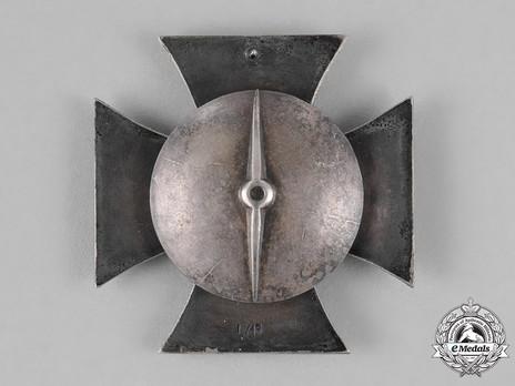 Iron Cross I Class, by P. Meybauer (screwback, marked) Reverse
