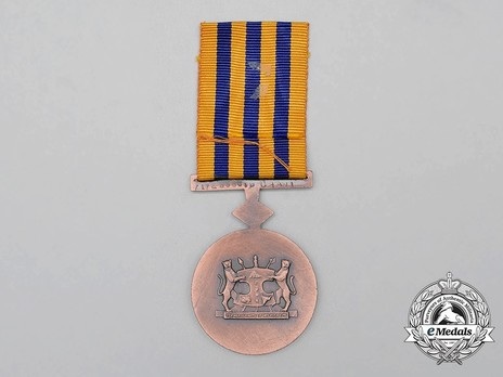 Bophuthatswana Defence Force Commendation Medal Reverse
