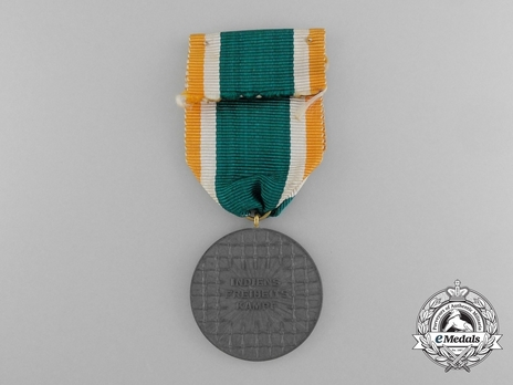 Order of Azad Hind, Martyr of the Fatherland (Shahid-e-Bharat), Civil Division, Medal in Gold, III Class