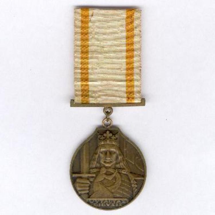 Iii class medal stamped huguenin sc. tarabilda del obverse 1
