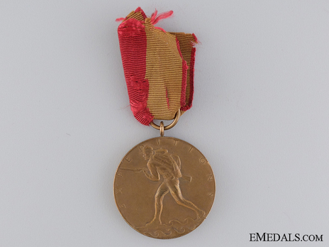 Marine Corps Expeditionary Medal Obverse