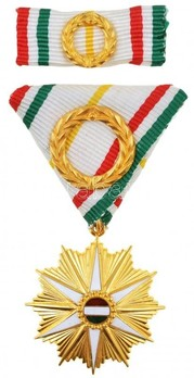 I Class with Gold Wreath Obverse