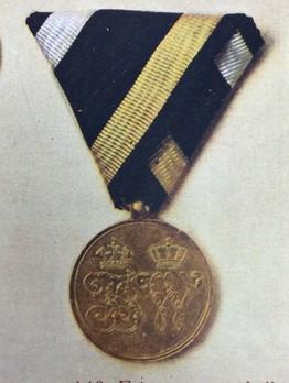 Denmark War Medal (in bronze)