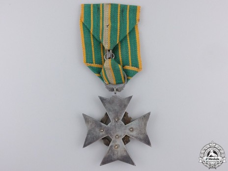 Order of Agricultural Merit, Type I, Knight's Cross Reverse
