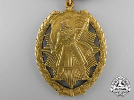 Order of the People's Hero Reverse