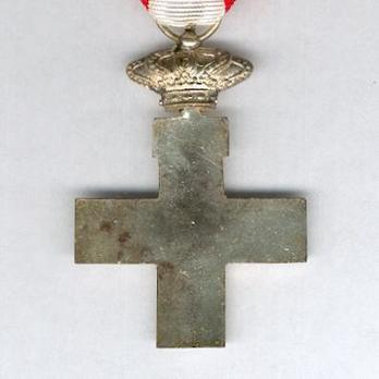 Cross (white division) Reverse