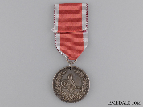 Medal of Acre,1840, in Silver Reverse