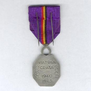 """Silver Medal (stamped """"V DEMANET"""") Reverse"""