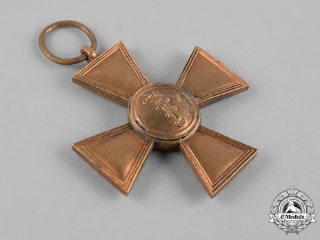 Army Long Service Decoration (Anhalt), 1914, I Class for 15 Years Obverse