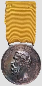 Silver Medal (1869-1881) Obverse