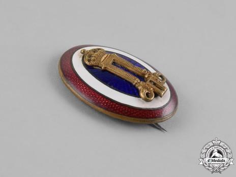 Officer's Badge Peter II Obverse
