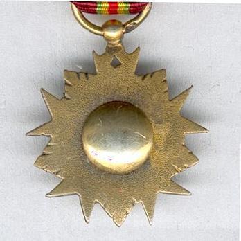 Miniature Officer (1960-1986) Reverse