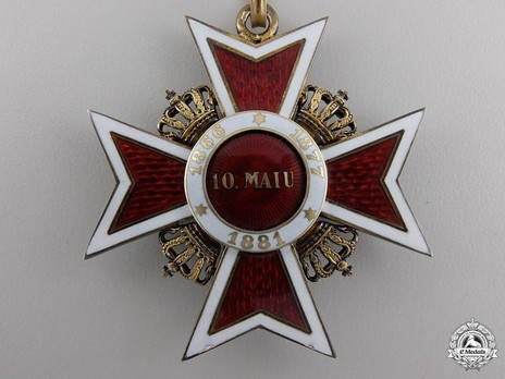 Order of the Romanian Crown, Type II, Civil Division, Commander's Cross Reverse