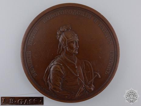 A Grand Prince Rurik of Nogorod and the Varangians Bronze Table Medal Obverse