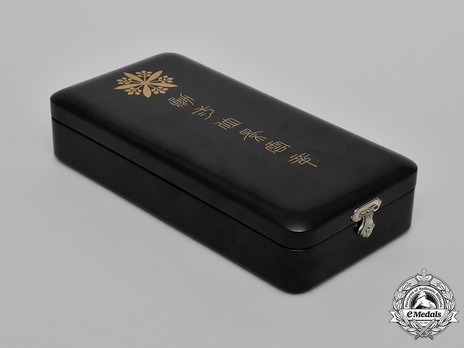 Order of the Auspicious Clouds, II Class Grand Officer Case of Issue