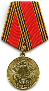 60 Years of Victory in the Great Patriotic War Circular Tombac Medal Obverse