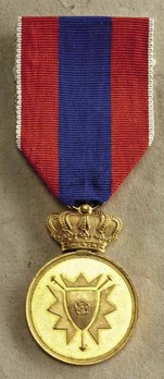 Merit Medal in Gold, Type IV