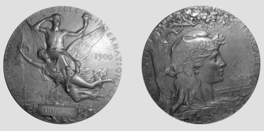 """Silver Medal (stamped """"J C CHAPLAIN"""") Obverse and Reverse"""