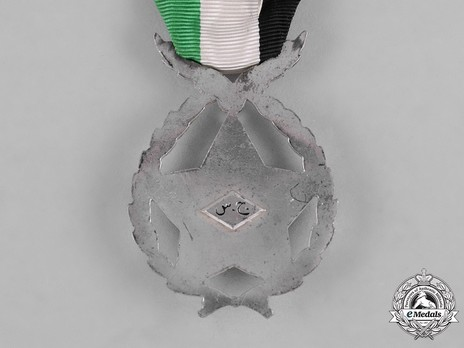 Order of Devotion, II Class (for bravery, with wreath) Reverse