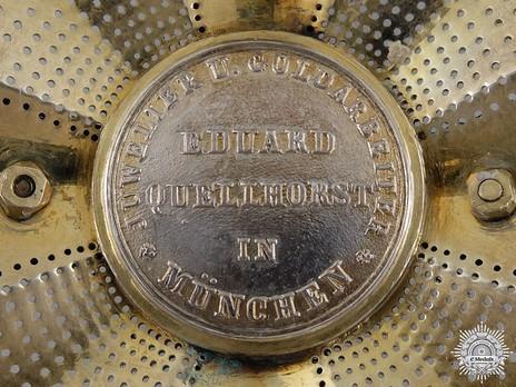 Royal Order of Merit of St. Michael, I Class Cross Breast Star (1855-1918) Reverse Detail