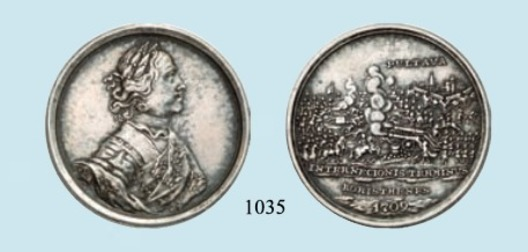 The Battle at Poltava, Silver Medal Obverse and Reverse